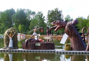 Park Mitologii na Wodzie (Zator) rabat