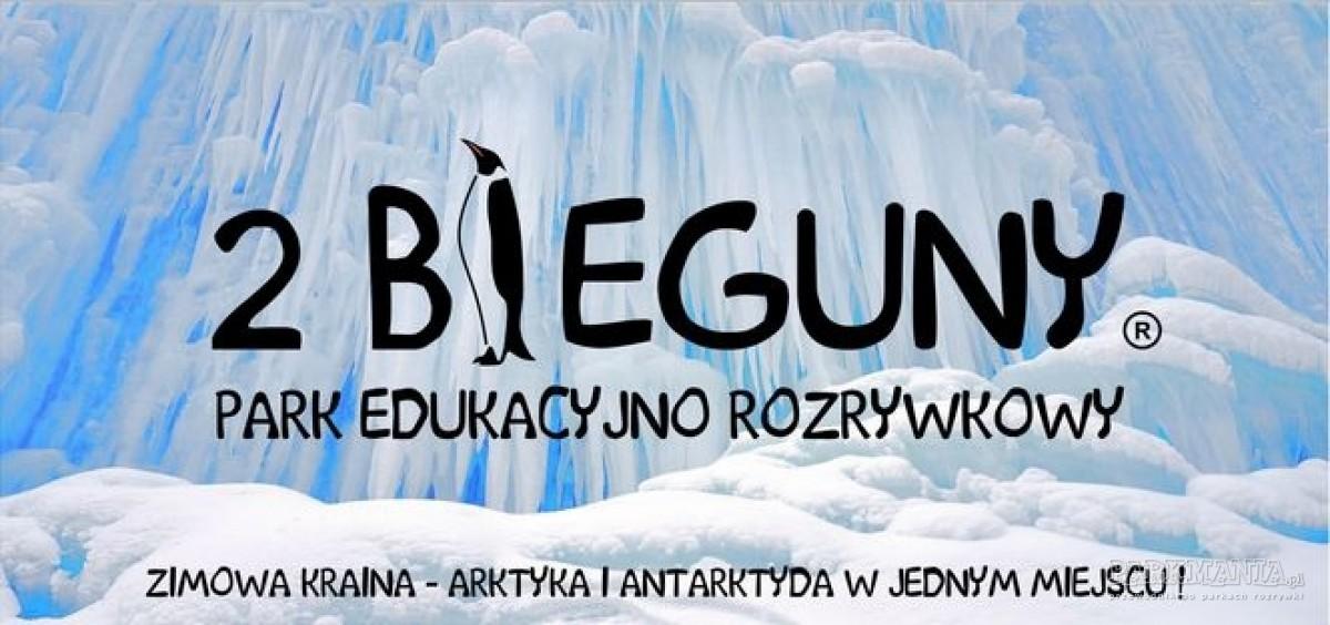 Park Mikrokosmos przygotował nową atrakcję na zimę: 2 Bieguny