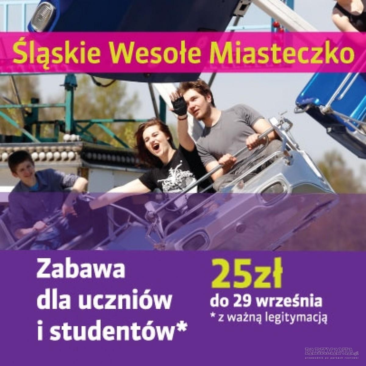 Promocja w Wesołym Miasteczku w Chorzowie