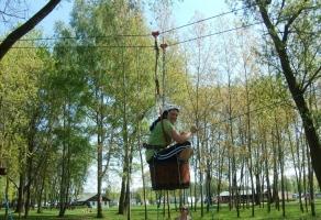 Park Linowy Radocha rabat